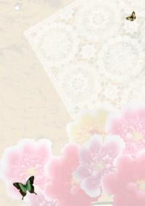 postalicious-rh-huwelijk-trouwen-2